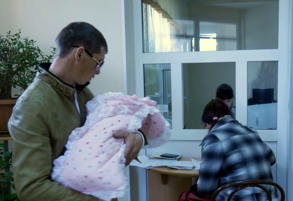 6. Оформление соцподдержки при рождении ребенка -