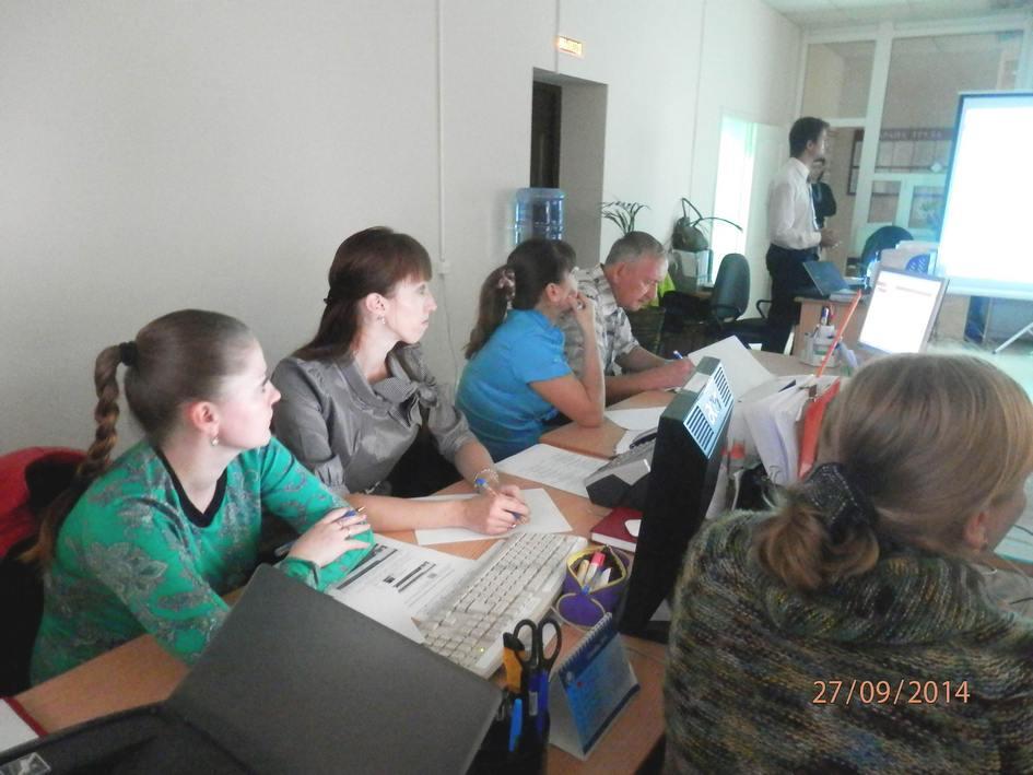3. Обучение работе в АИС МФЦ -